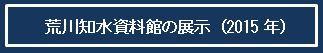 a0337946_12204740.jpg
