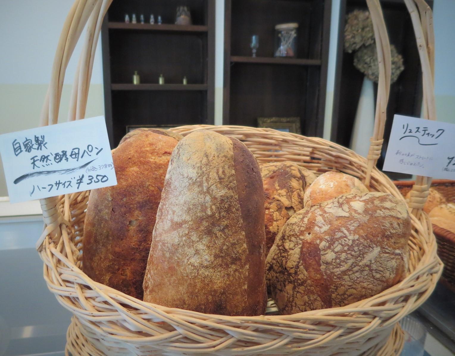 ル・シャモイーヴルのパン屋さん♪ <閉店>_f0236260_2382041.jpg