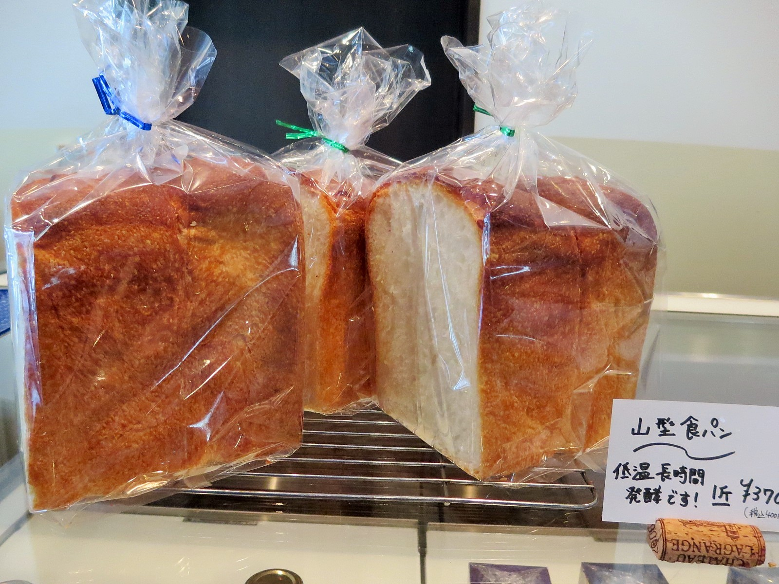 ル・シャモイーヴルのパン屋さん♪ <閉店>_f0236260_238352.jpg