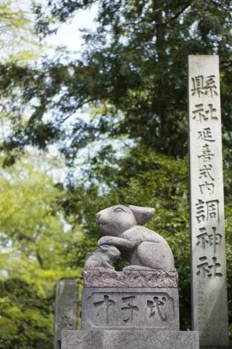 久々に浦和、調神社へ_e0165361_21355558.jpg