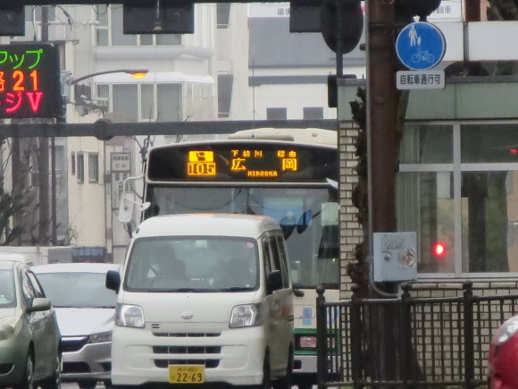 奈良、玄人バス旅 ~終着停留所のその先へ~_c0001670_18145273.jpg