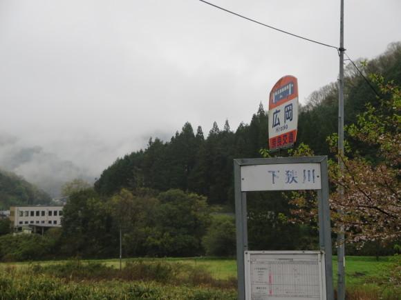 奈良、玄人バス旅 ~終着停留所のその先へ~_c0001670_18151478.jpg