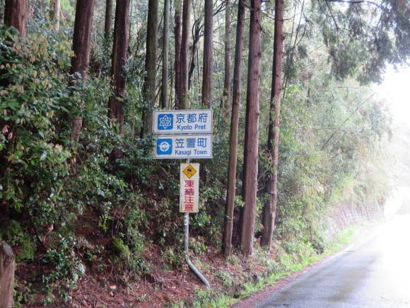奈良、玄人バス旅 ~終着停留所のその先へ~_c0001670_18244429.jpg