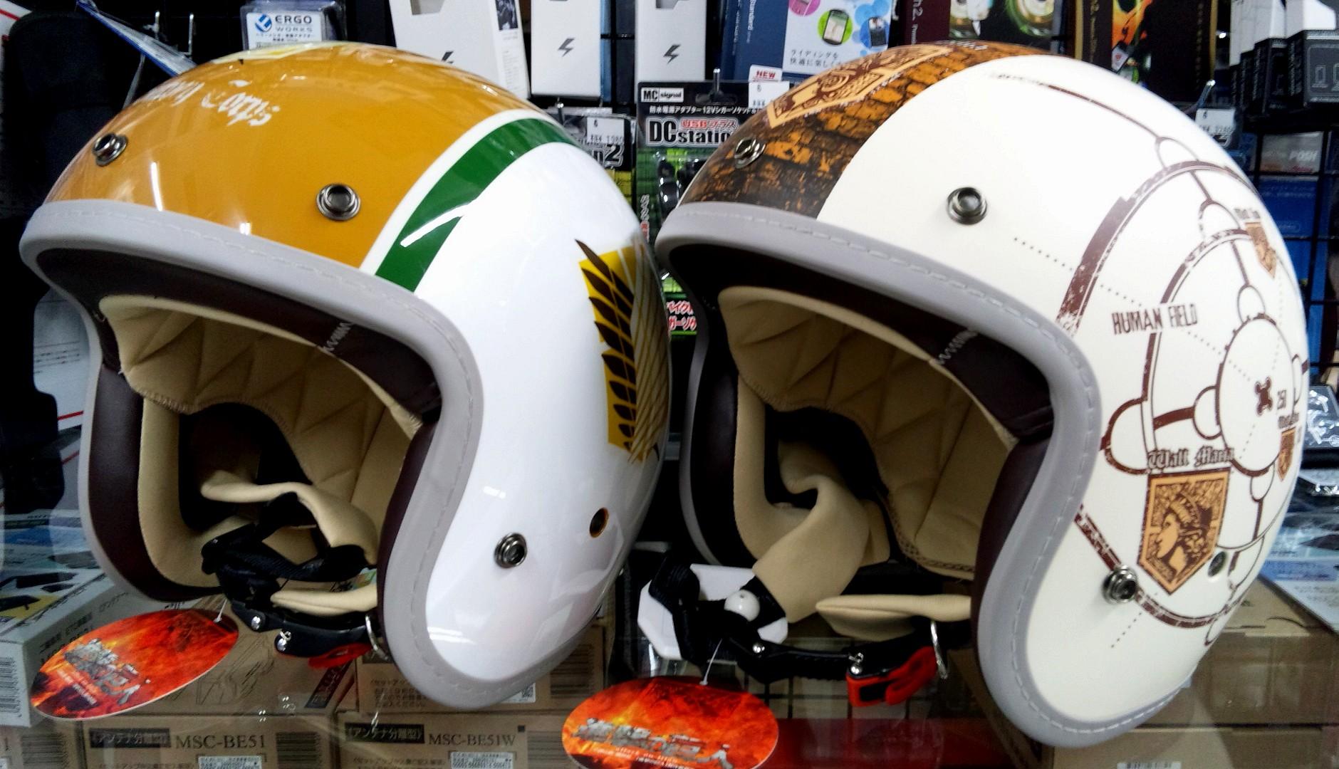 進撃の巨人ヘルメット入荷!_b0163075_9364174.jpg
