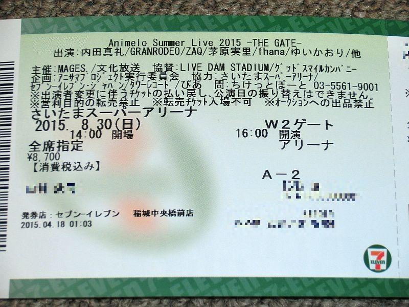 b0048879_136262.jpg