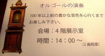 b0044404_1639121.jpg