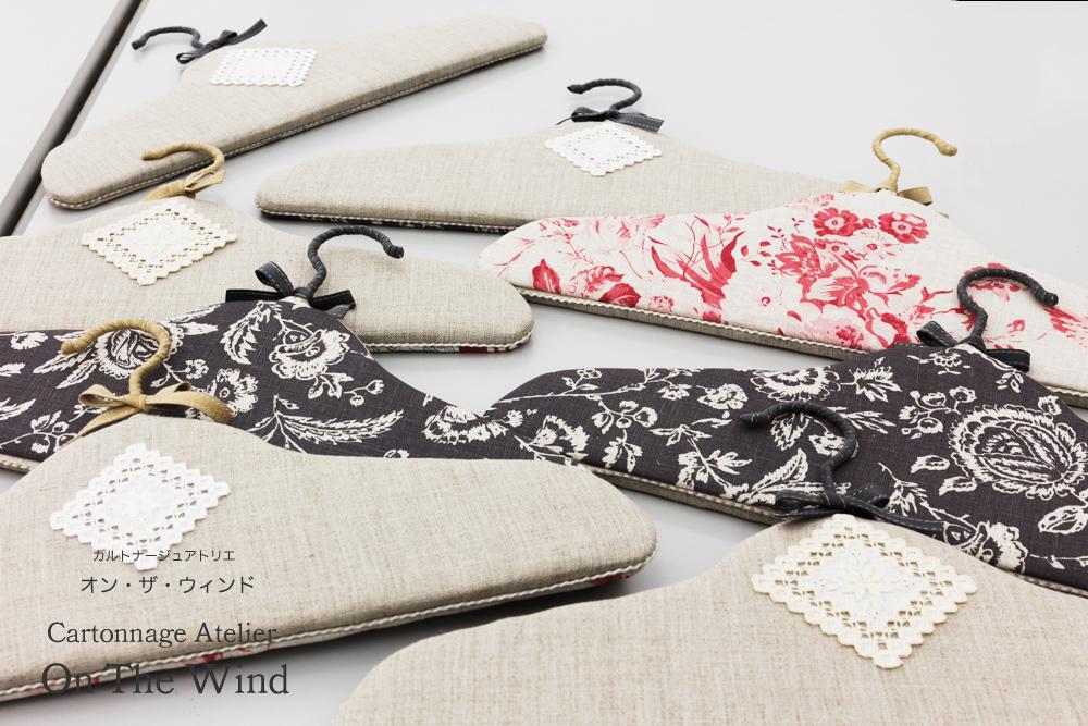 hilo ハーダンガー刺繍作品展終了とカルトナージュワークショップのご報告_d0154507_14064956.jpg