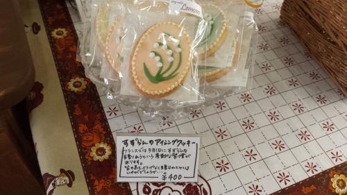 すずらんのアイシングクッキー、ご用意しております。_d0154707_13591253.jpg