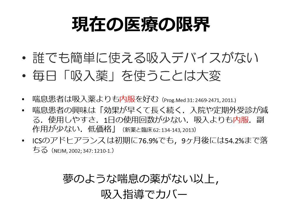 c0367011_01453131.jpg