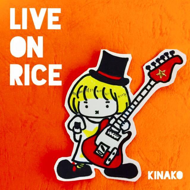 キナコ new CD   【LIVE ON RICE】  発売!_f0115311_0331644.jpg