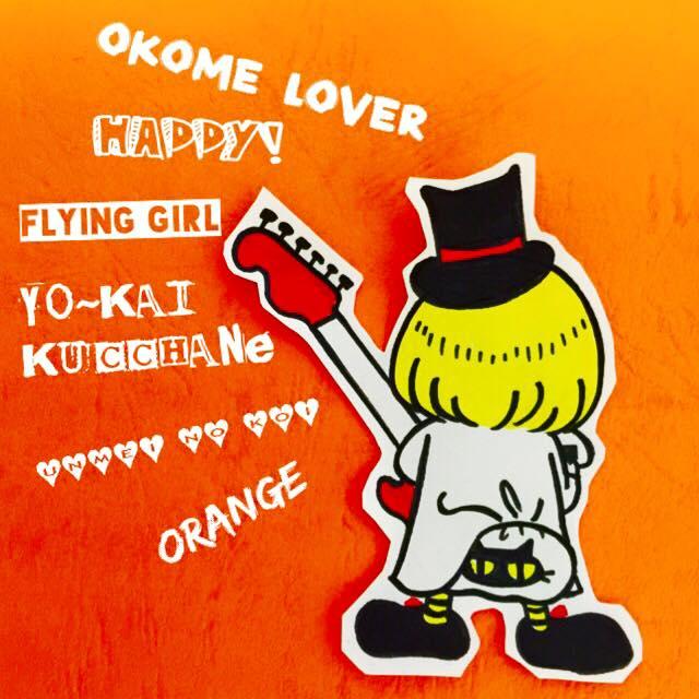 キナコ new CD   【LIVE ON RICE】  発売!_f0115311_0341437.jpg