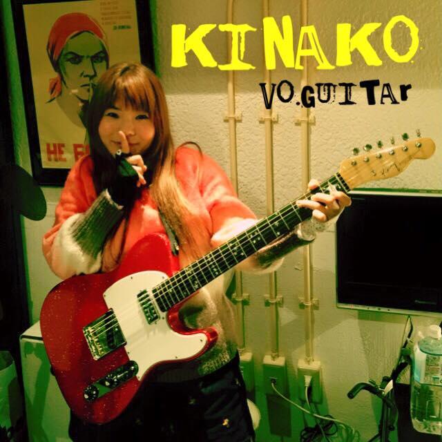 キナコ new CD   【LIVE ON RICE】  発売!_f0115311_0363980.jpg