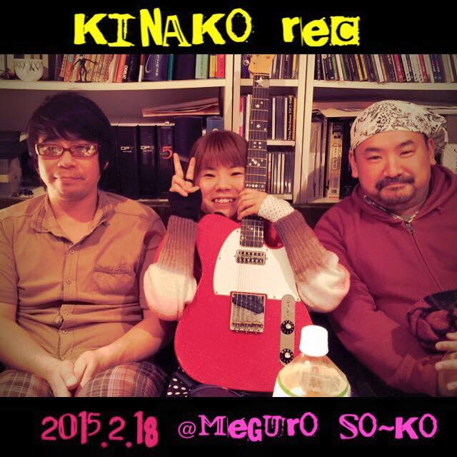 キナコ new CD   【LIVE ON RICE】  発売!_f0115311_0455020.jpg