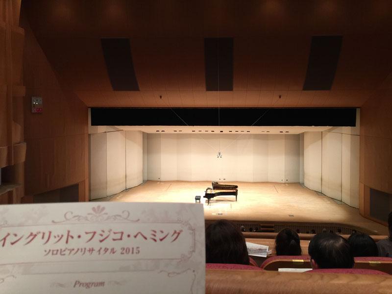イングリット・フジコ・ヘミング ソロピアノリサイタル 2015_e0162117_21285220.jpg