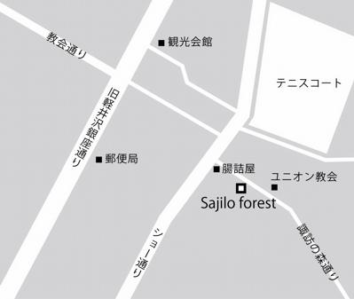 2015年 軽井沢店SajiloCafe forest の営業再開について_b0140723_20424825.jpg