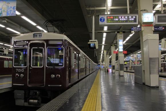 阪急梅田駅 朝・・_d0202264_23551968.jpg