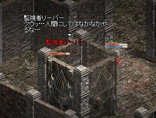 a0201367_17221252.jpg