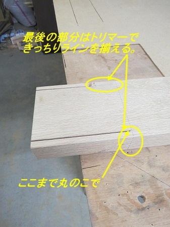 d0251572_22320109.jpg