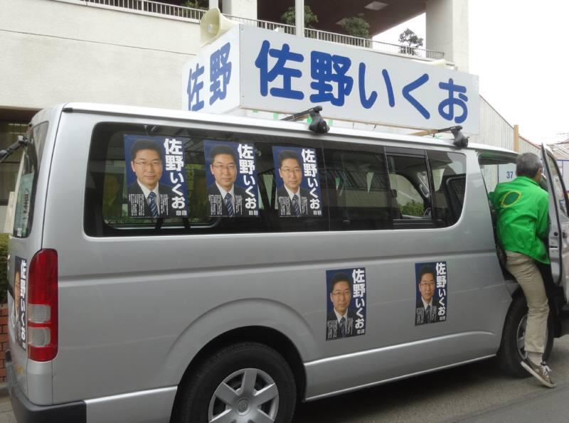 小平市議会議員選挙(初日)_f0059673_2153347.jpg
