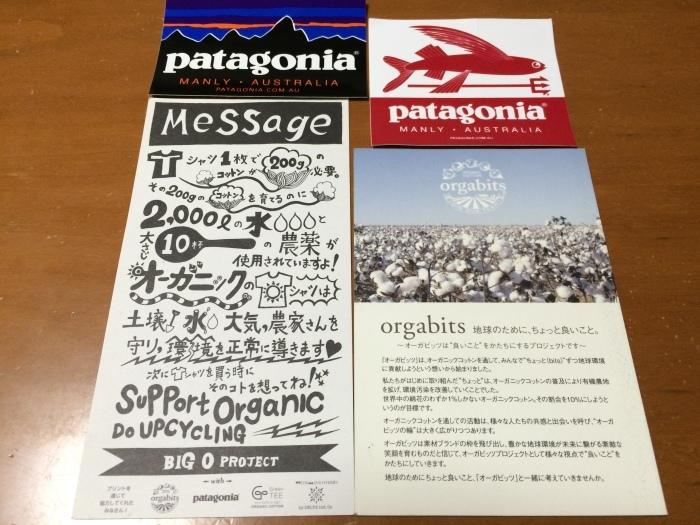BIG O PROJECT @パタゴニア渋谷_b0219778_21272915.jpg