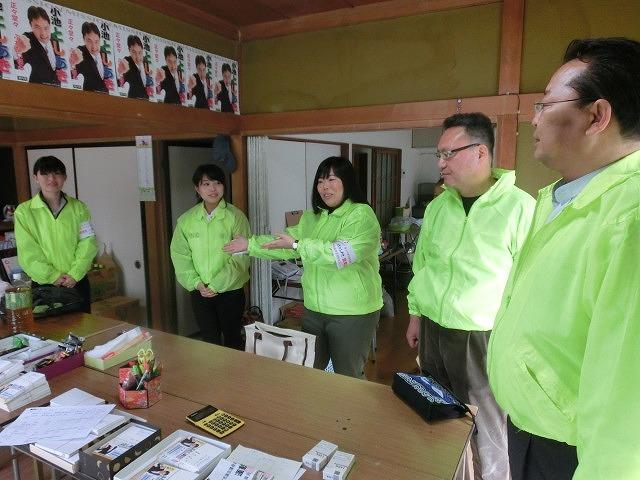 選挙戦2日目は「春の大雨」  雨続きの県議選は大変だっただろうな?_f0141310_23375158.jpg