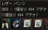 b0062614_1361079.jpg