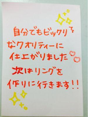 アートクレイシルバー体験作品〜Studio NAO2〜_e0095418_17161174.jpg