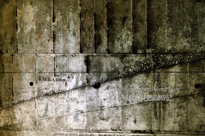 壁の記憶。_f0235723_19562413.jpg
