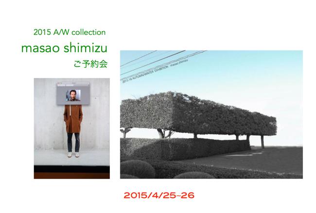 you ozeki /SHIKI 受注会終了とお知らせ_f0170424_8598100.jpg