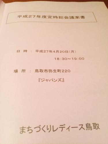 b0182530_18461821.jpg