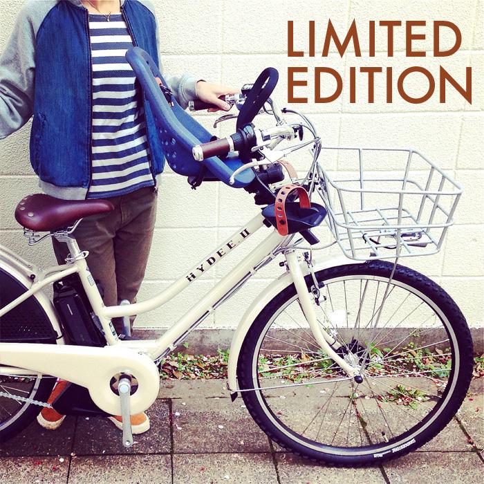 「HYDEE.Ⅱ 滝沢眞規子 限定モデル 」ハイディ2 ビッケ2e おしゃれ 自転車  mama 電動  ステップクルーズ _b0212032_2014796.jpg