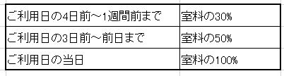 c0366733_19541855.jpg