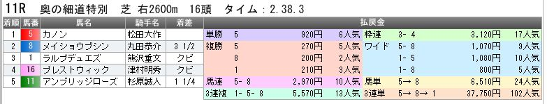 c0030536_16542816.jpg
