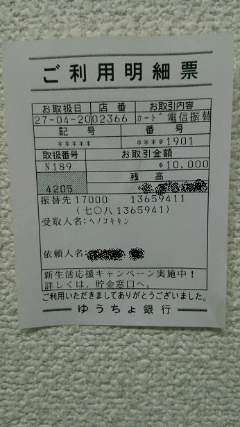 c0325437_17554050.jpg