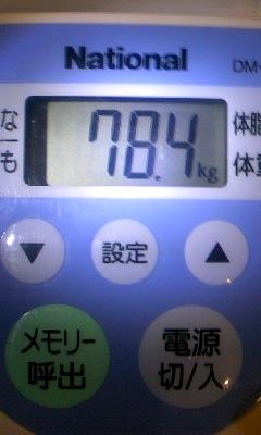 b0170438_2224771.jpg