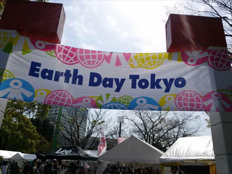 #A18DoA #NoTTIP #Earth-Day2015_c0024539_0591148.jpg