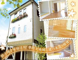 N様邸 完成見学会 _e0159249_1657306.jpg