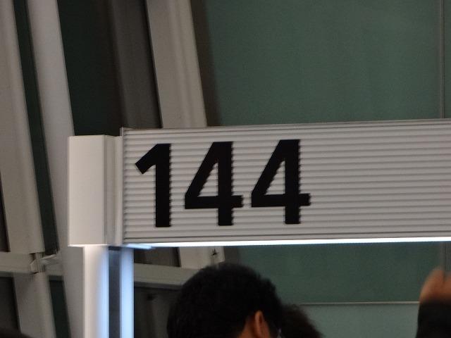 香港エクスプレス搭乗_b0248150_05352623.jpg