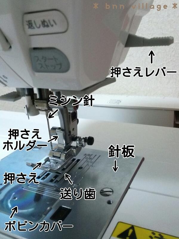 f0255754_1234580.jpg