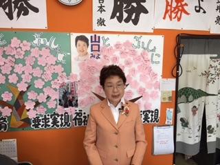 movie 山口みよ東村山市議選候補インタビュー 駅前編_c0362458_17270872.jpg