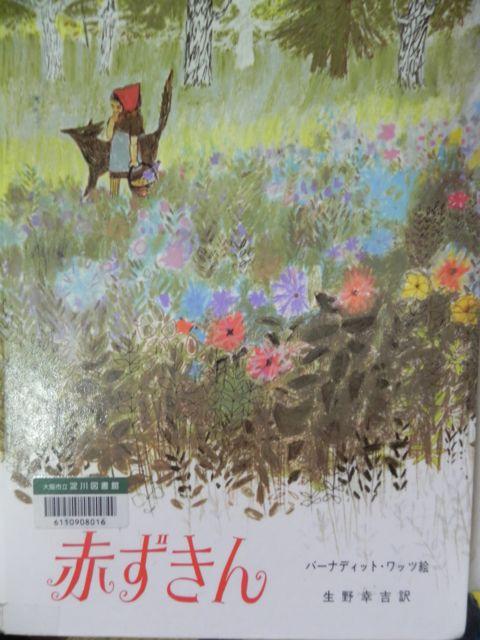 八重桜で写生会_d0076558_622144.jpg