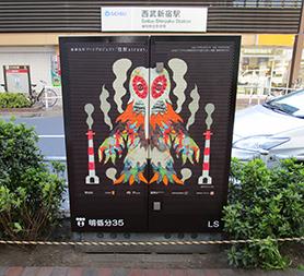 トランスボックス@Shinjuku_d0139575_22494721.jpg
