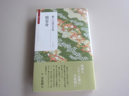 f0071480_20112379.jpg