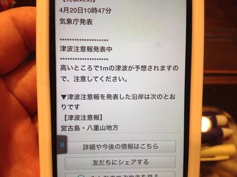 f0039487_1163699.jpg