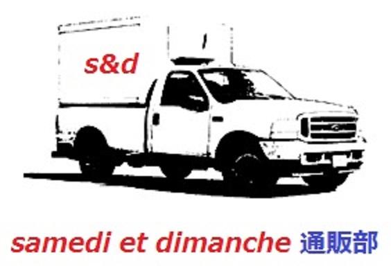 e0076692_15595678.jpg