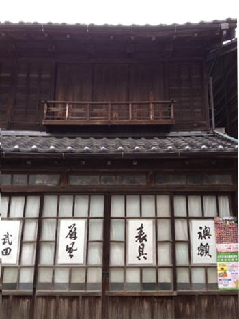 神社とツツジと、、そして蕎麦3_f0061394_1454694.jpg