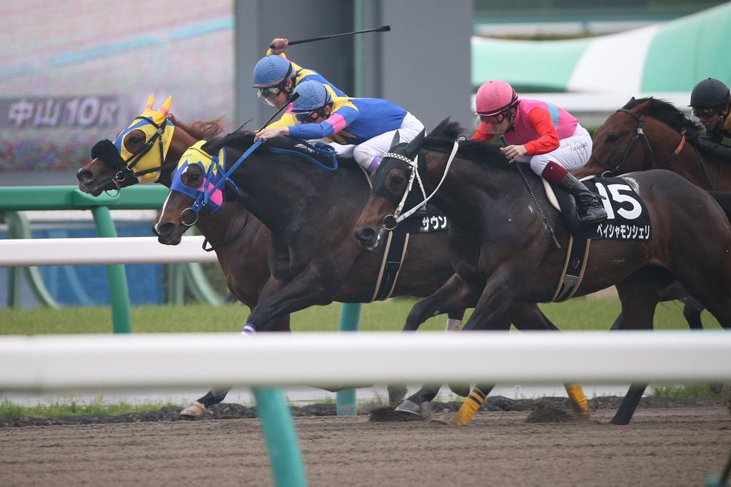 2015年4月19日 袖ケ浦特別&皐月賞(GⅠ)_f0204898_7474826.jpg
