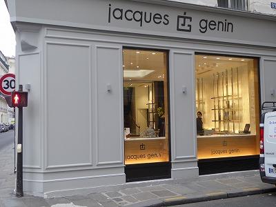 パリのお菓子屋さん3_a0273699_1154933.jpg