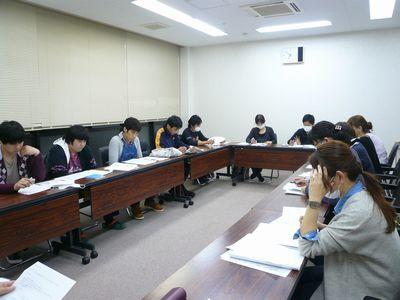 4/20 職員研修_a0154110_824062.jpg