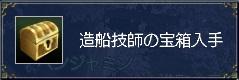 e0051412_2236310.jpg